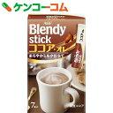 ブレンディ スティック ココア・オレ 11g×7本入[AGF ブレンディ ココア]【あす楽対応】