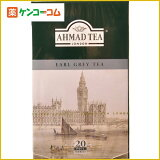 アーマッドティ アールグレイ 2g×20袋[【HLSDU】アーマッド 紅茶]【1回の決済で税抜3500以上購入でP10倍!2/14(土)18時から2/15(日)1:59迄※P付与4/20頃