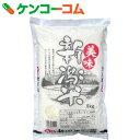 美味 新潟米 5kg[白米 お米]【送料無料】