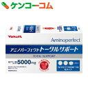 アミノパーフェクト トータル サポート アミノ酸 タブレット