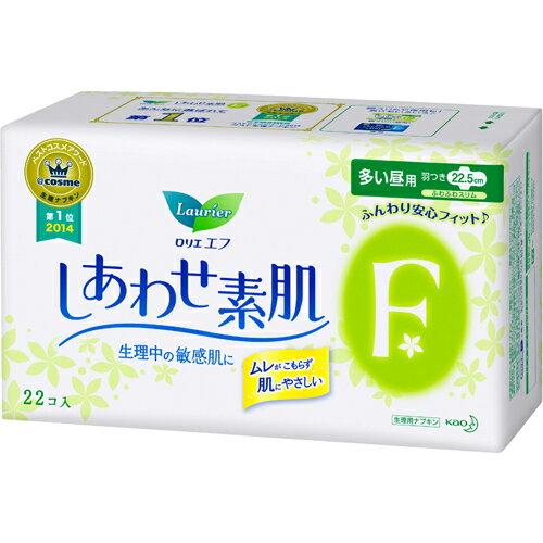 花王F系列绵柔日用卫生巾22片装
