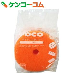 キッチン スポンジ リフィル オレンジ