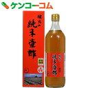 坂元の純米壷酢 700ml[坂元のくろず 黒酢飲料]