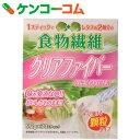食物繊維 クリアファイバー 5.2g×30本入[食物繊維(ファイバー)]