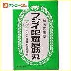 【第3類医薬品】フジイ陀羅尼助丸 1560粒(78分包)[陀羅尼助丸 胃腸薬/胃弱/粒]【送料無料】