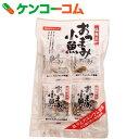 塩無添加おつまみ小魚 3g×8袋[珍味(おつまみ) お菓子]