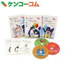 DVDマイベストイングリッシュ(全3巻)[DVD(キッズ)]【送料無料】