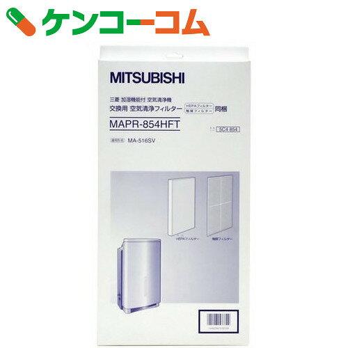 三菱 空気清浄機 交換用空気清浄フィルター MA...の商品画像