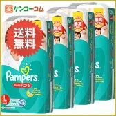 パンパース さらさらパンツ Lサイズ 44枚×4パック (176枚入り)[紙おむつ オムツ おむつ テープ]【olm5】【12_k】【送料無料】