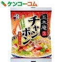 五木庵 チャンポン 1食入×20個[五木 ちゃんぽん]【送料無料】