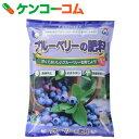 朝日工業 ブルーベリーの肥料 2kg[朝日工業 肥料]【あす楽対応】