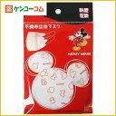 【ケース販売】不織布立体マスク ミッキー 3枚入×20個(60枚入)[ディズニーマスク キャラクターマスク ディズニー 【Disneyzone】]