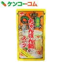 ニビシ 長崎ちゃんぽん鍋スープ 720ml[鍋の素]