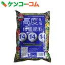 高度化成肥料 14-14-14 1kg[三菱(MITSUBISHI) 肥料]