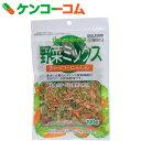 野菜ミックス (犬用) 100g[フジサワ ベジタブルおやつ(犬用)]