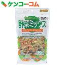 野菜ミックス (犬用) お徳用 300g[フジサワ ベジタブルおやつ(犬用)]