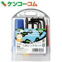 ドライバー・六角レンチセット FE-0028[コンパクトツールセット]【あす楽対応】
