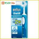 ブラウン オーラルB 電動歯ブラシ すみずみクリーン D12013N[電動歯ブラシ ブラウン Braun 【RCP】]