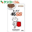 猫88(ねこぱっぱ) 牛肉 60g[猫ぱっぱ キャットフード(レトルト・パウチ)]【あす楽対応】