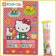 ハローキティ いちごゼリーマシュマロ 4個×20袋セット[エイワ マシュマロ お菓子]【あす楽対応】