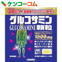 オリヒロ グルコサミン顆粒 2g×30包[オリヒロ グルコサミン]