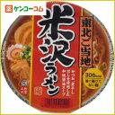 テーブルマーク 東北ご当地 米沢ラーメン 103g×12個[テーブルマーク カップラーメン(カップ麺)]【あす楽対応】