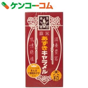 キャラメル 森永製菓