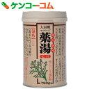 オリヂナル薬湯 ヒバ 750g[オリヂナル 薬用入浴剤 疲労回復]