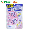 DHC ヒアルロン酸 60日分 120粒[DHC ヒアルロン酸]【送料無料】