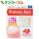 DHC プロティンダイエット いちごミルク味 7袋入り[DHC ダイエットシェイク]【あす楽対応】【送料無料】