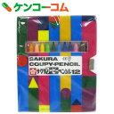 サクラクーピーペンシル 12色 ソフトケース入[クレヨン・パステル]【あす楽対応】