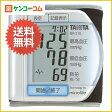 タニタ デジタル血圧計(手首式) BP-210 パールホワイト[タニタ 手首式血圧計]【送料無料】