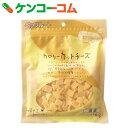 ペッツルート 素材メモ カロリーカットチーズ お徳用 160g[ペッツルート 犬用おやつ]
