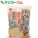 ホームベーカリー専用パンミックス 250g×4袋入[Home made CAKE ホームベーカリー用パンミックス粉]