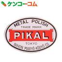 ピカール ネリ 250g[ピカール 金属みがき]【あす楽対応】