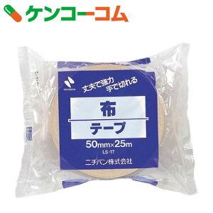 ニチバン ガムテープ・クラフトテープ