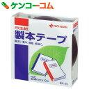 ニチバン 再生紙 製本テープ 25mm 紺 BK-2519/ニチバン/製本用品/税抜1900円以上送料無料