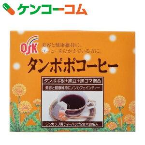 タンポポ コーヒー たんぽぽ