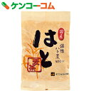 OSK はと麦茶 国産活性 8g×28袋[ケンコーコム OSK はとむぎ茶(ハトムギ茶)]【1_k】【rank】
