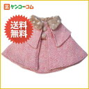 レイチェルちゃんの英国風コート (ピンク)[キャットプリン 猫服・冬物]