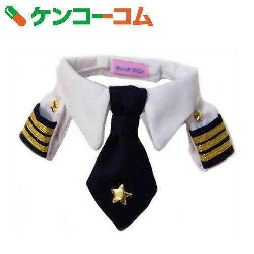 ボクはパイロット 襟章ネクタイシャツ【送料無料】