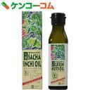 紅花食品 有機 グリーンナッツオイル(サチャインチオイル) ...