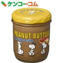 アヲハタ ピーナッツバター 160g[アヲハタ ピーナッツバター]