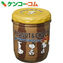 アヲハタ ピーナッツ&チョコ(ストライプ) 160g[アヲハタ ピーナッツクリーム]