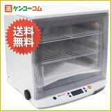 日本ニーダー 洗えてたためる発酵器 ホワイト PF102/日本ニーダー/発酵器/日本ニーダー 洗えてたためる発酵器 ホワイト PF102