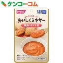 おいしくミキサー 鶏肉のトマト煮 50g (区分4/かまなくてよい)[おいしくミキサー 介護食 介護用品]