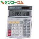 ADESSO(アデッソ) ビッグディスプレイ電卓 セミデスク 10桁 D-2840T[サンジェルマン GENTOS(ジェントス) 10桁表示電卓]【あす楽対応】