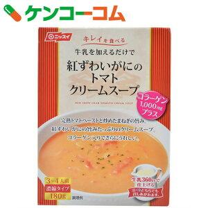 ニッスイ トマトクリームスープ レトルト