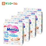 【ケース販売】メリーズ さらさらエアスルー テープ 新生児 90枚×4パック (360枚入り)[【HLSDU】花王 メリーズ]【】