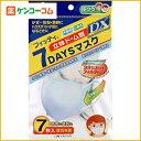 フィッティ 7DAYSマスク 立体ドーム型DX 花粉対応 ふつう 個包装 7枚入[フィッティ(Fitty) 不織布マスク]_